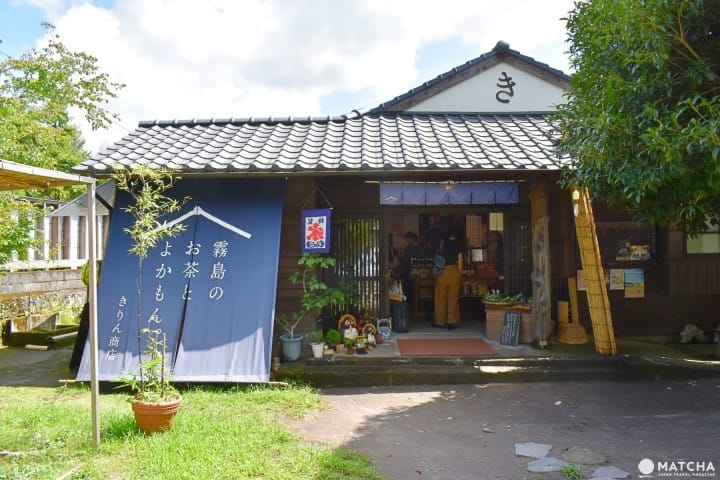 Kirin Shoten In Kirishima - Make Memories At A Shop In Kagoshima!