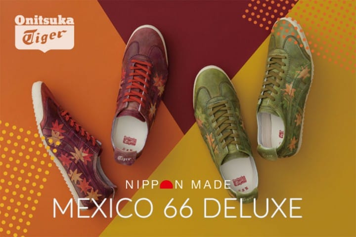 onitsuka tiger mexico 66 shop online oficial video