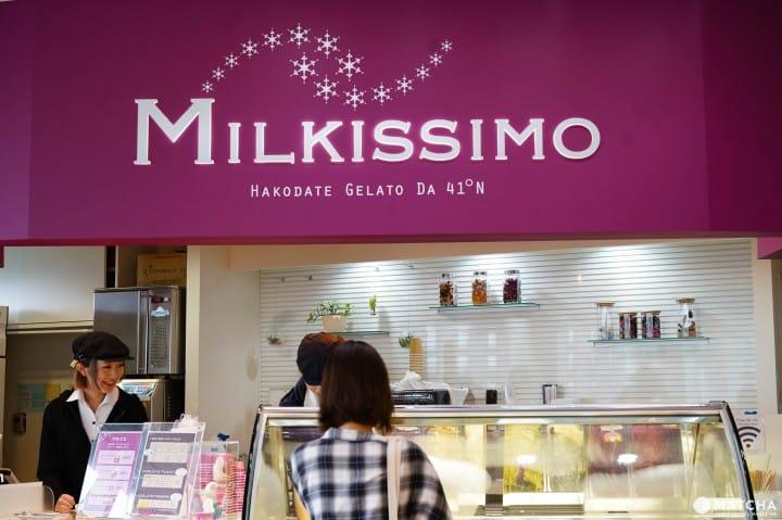 函館五稜郭展望 美食Milkissimo