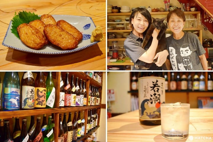 Kagoshima's YORU ILCA - Everything Is 300 Yen At This Izakaya!
