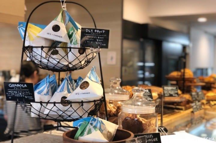 『奥涩谷』大人味午后散策 咖啡面包与杂货精选