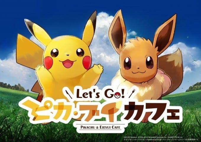 Let's Go! 寶可夢咖啡