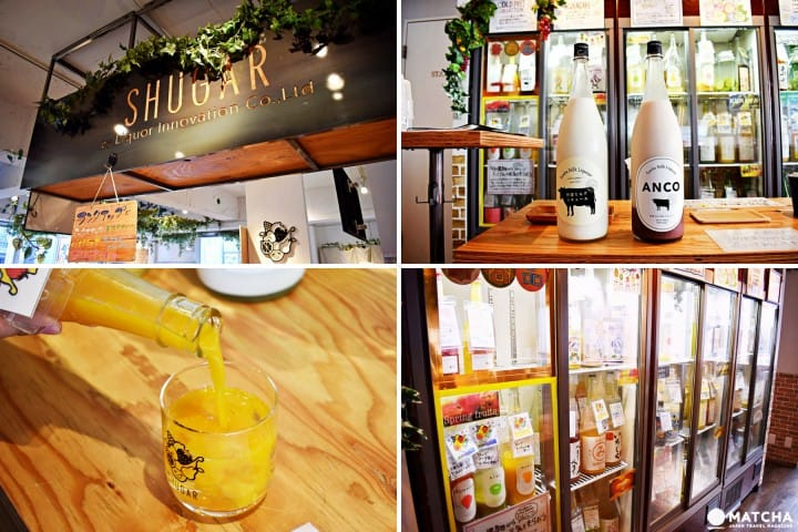 100种梅酒和果实酒畅饮!来涩谷「SHUGAR MARKET」享受一下吧