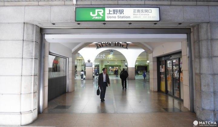 Giới thiệu và so sánh các ga Ueno - Hướng dẫn cách đi đến các ga
