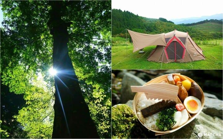 Tidak perlu membawa peralatan ! Rencana outdoor di Okuhita untuk menikmati keindahan alam Jepang hingga puas