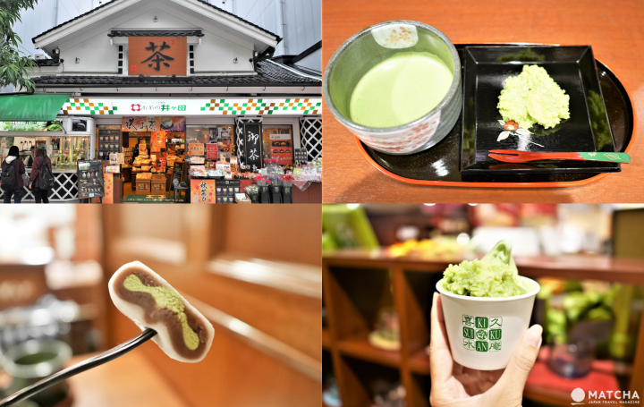 Ocha No Igeta - Sip Green Tea And Indulge In Local Sendai Sweets!