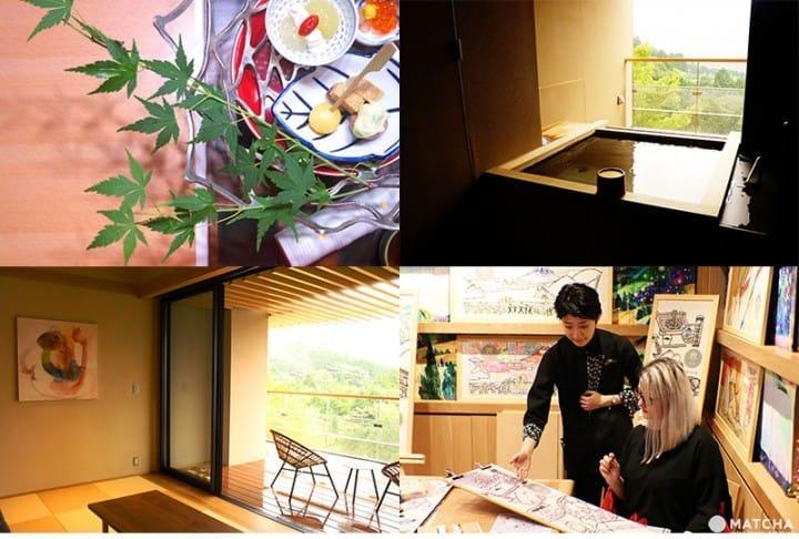 """在箱根体验温泉和艺术三昧。""""星野集团 界 仙石原"""""""