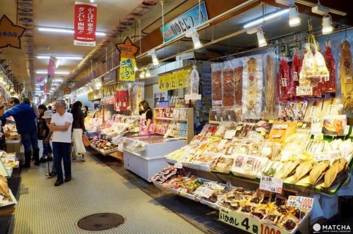 函館 函館市場