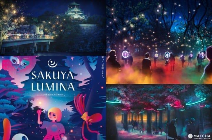 关西新夜景!大阪城变身冬夜幻想森林