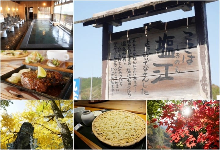 Easy Access From Takamatsu! Relax In The Great Outdoors At Shionoe Onsen Resort