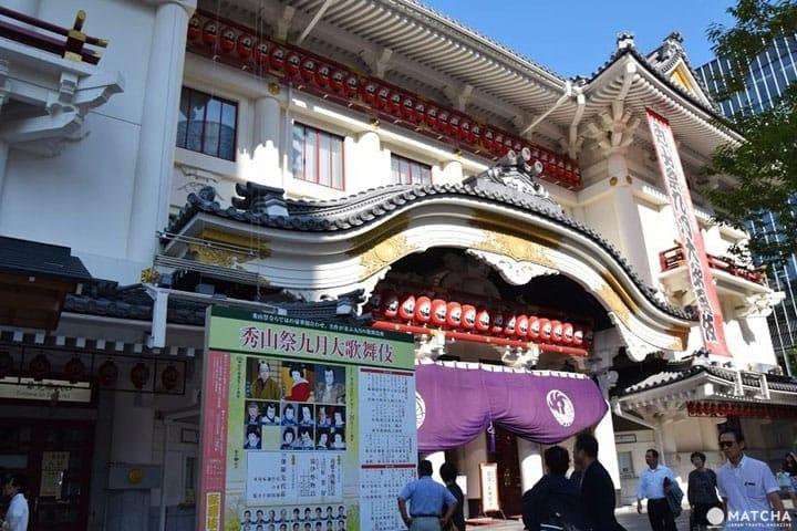 "Istilah Bahasa Jepang ""Kabuki"""
