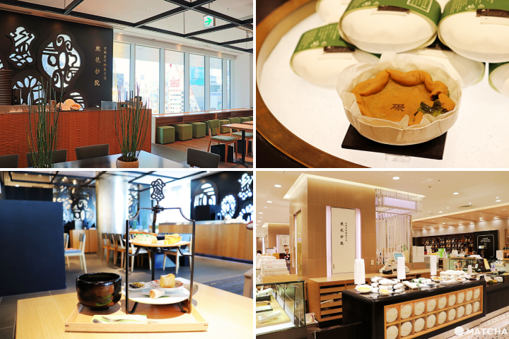 fashion design zen interior design interior design places near me Original Japanese Sweets At ZEN KASHOIN