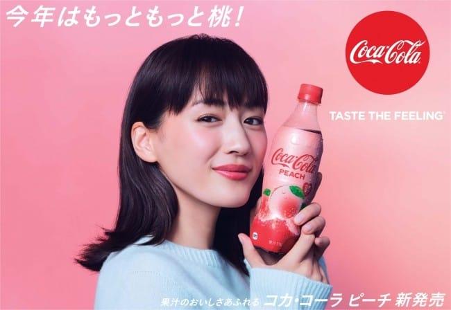 可口可樂水蜜桃