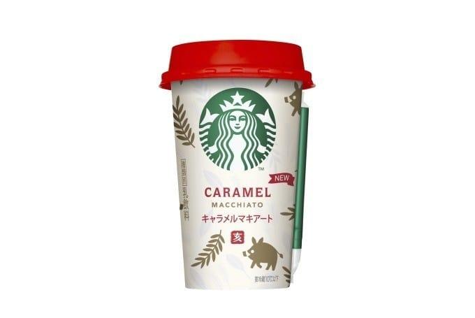 Starbucks Caramel Machhiato