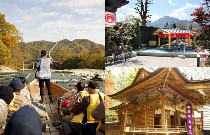 SEIBU 1Day Pass - Spend A Fun-Filled Day In Chichibu And Nagatoro!