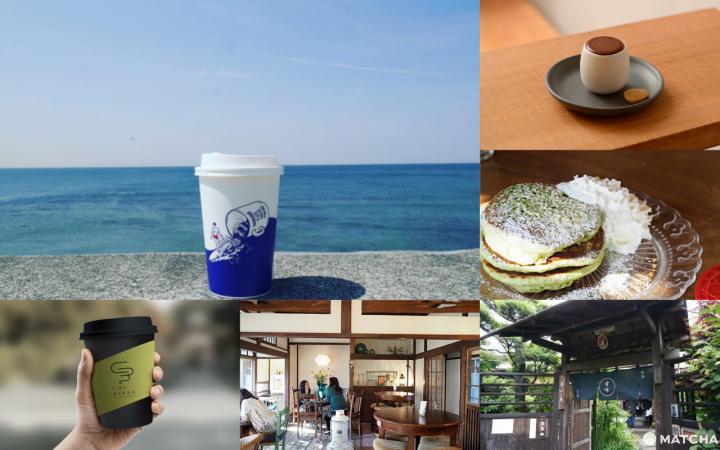 鎌倉咖啡地圖