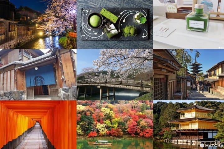 京都 必去 景點 美食