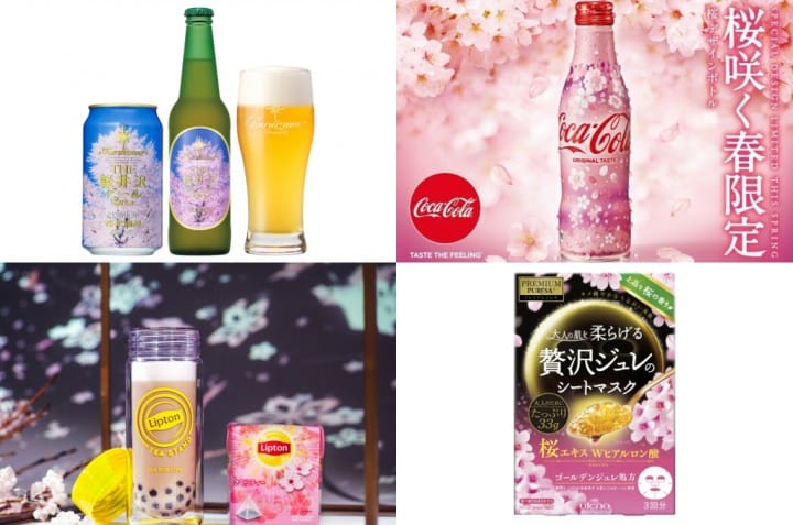 櫻花限定商品