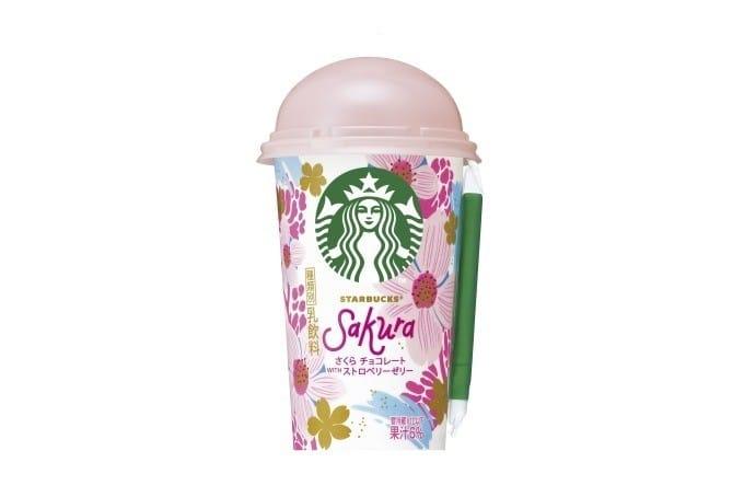 Starbucks รส Sakura Chocolate with Strawberry Yelly