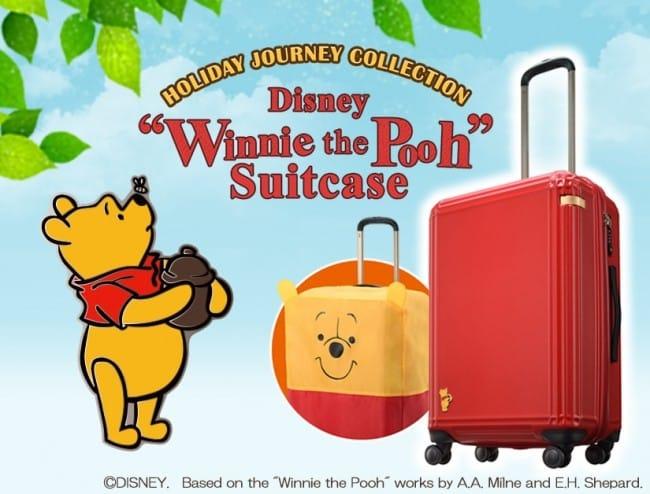 pooh小熊維尼行李箱