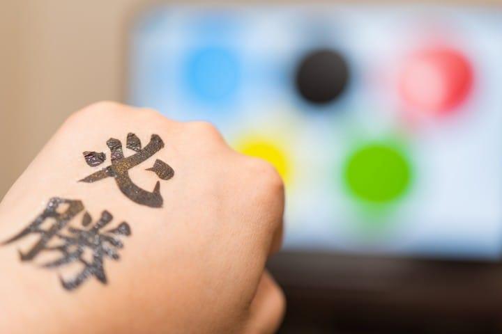 小心別亂用!這些日文漢字意思跟你想像的完全不一樣