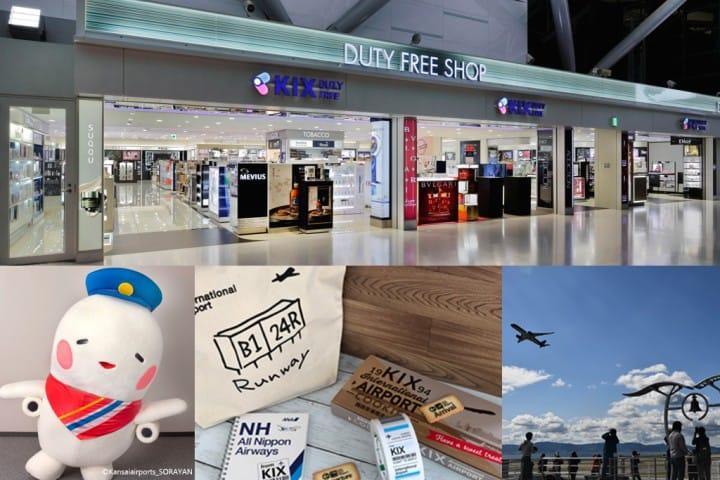 關西機場 免稅店