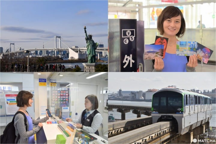 Exchange Currency And Head To Tokyo! By Monorail From Haneda Airport