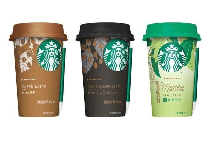 Starbucks 星巴克 便利商店