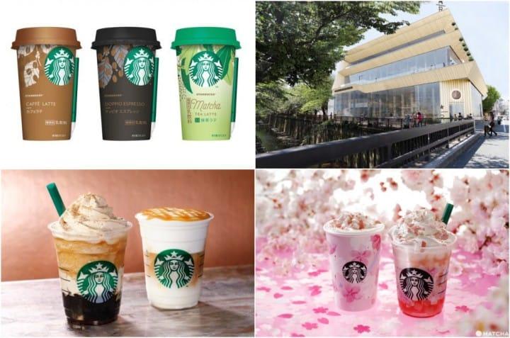 Starbucks日本星巴克 2019年新店新品最速資訊