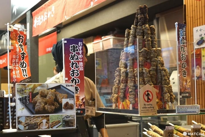 Kyoto's Kitchen Nishiki Market - Top 10 Things To Try And