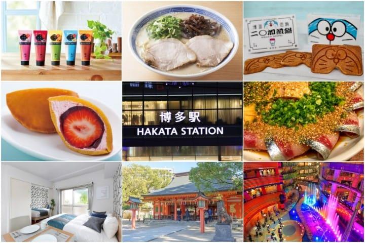 """【福冈】初学者看过来! """"博多""""上班族的美食购物住宿地图"""