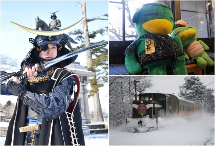 Legends Of Northern Japan - A Winter Trip To Sendai, Iwate, And Aomori