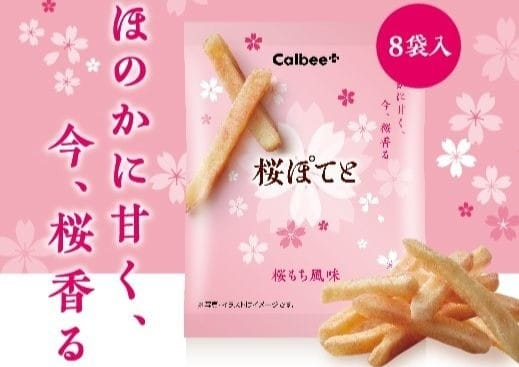 Calbee Plus Spring Limited - Sakura Mochi Flavored Potato Sticks