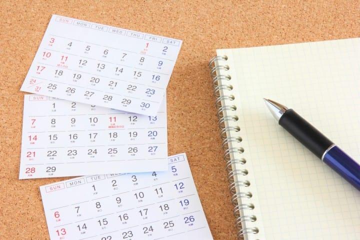 【Năm 2019-2020】Kỳ nghỉ dài khi nào? Danh sách