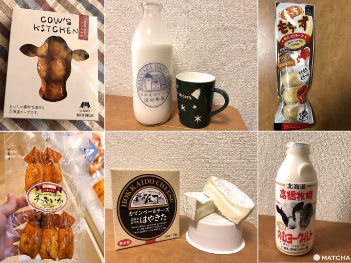 北海道乳製品