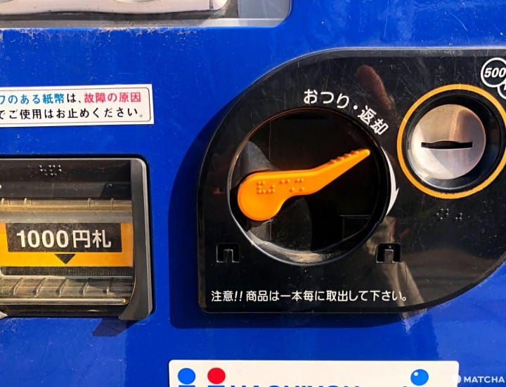 Japanese Vending Machine Guide - How To Use And Lesser-Known Facts