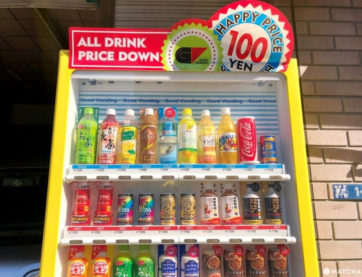Japanese Vending Machine Guide - How To Use And Lesser ...