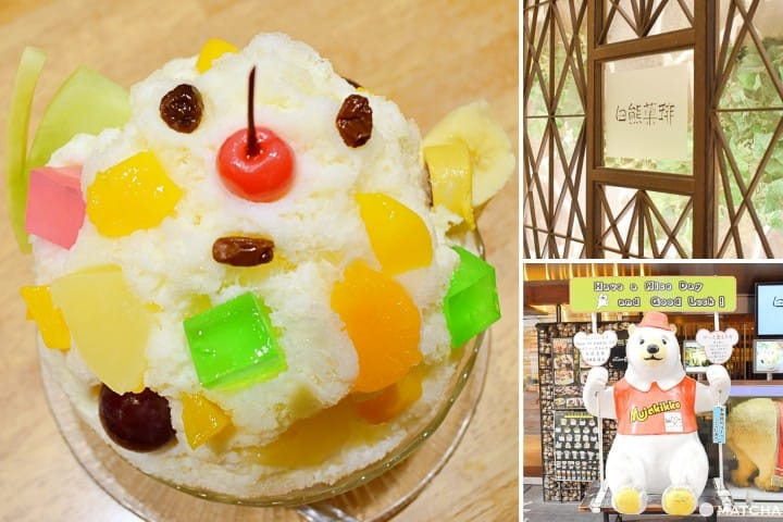 Adorable Polar Bear Shaped-Dessert - Shirokuma Shave Ice In Kagoshima