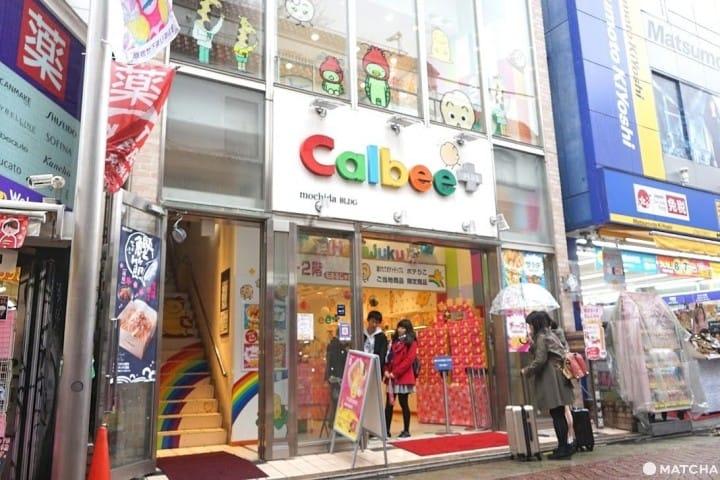 Calbee PLUS Harajuku - Freshly Fried Potato Snacks And Special Flavors