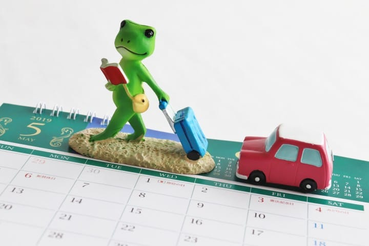 Japanese Public Holidays And Long Weekends In 2019 And 2020