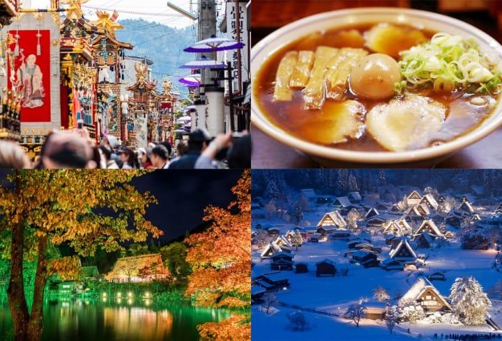 เที่ยวทาคายาม่า (Takayama) แบบจัดเต็ม! แนะนำ 15 กิจกรรมน่าทำและวิธีเดินทาง
