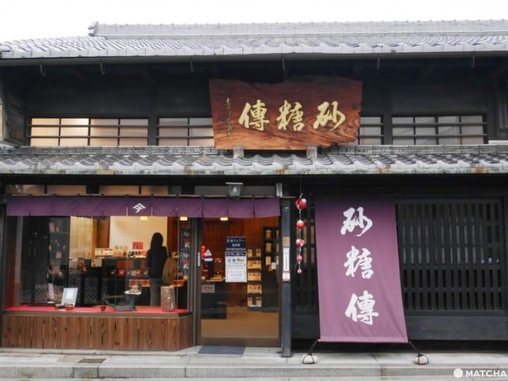 【奈良】复刻织田信长最爱的金平糖!日本最古老的砂糖店【砂糖传増尾商店】