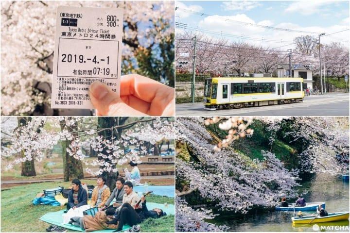 東京メトロ花見