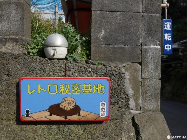 """【镰仓】在古都体验真正的""""复古""""!怀旧感满分的【レトロ秘密基地 やこぜん】"""