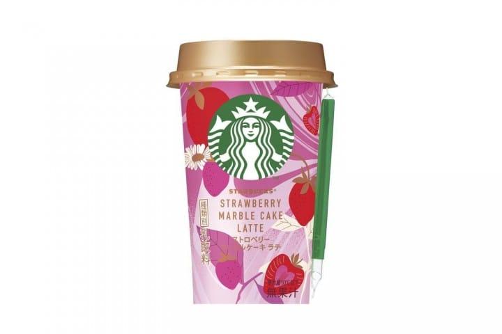 Starbucks 春 杯裝飲料