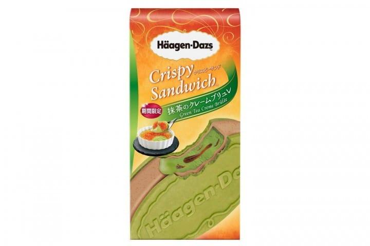 抹茶哈根達斯脆片三明治