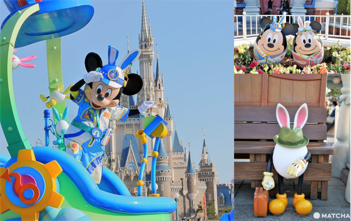 2019 Disney's Easter Spring Event - Tokyo Disneyland Souvenirs And Things To Do