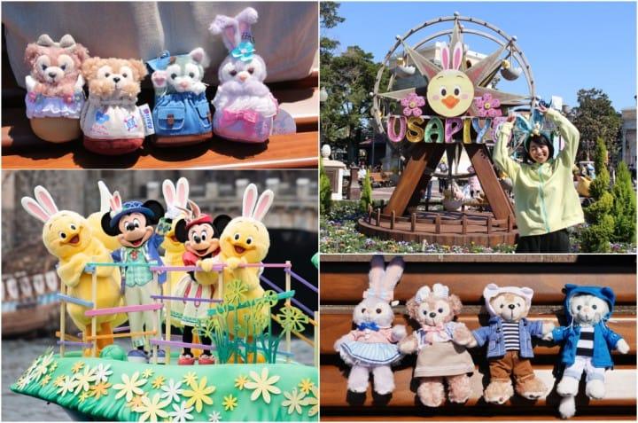 การแสดงและของฝากสุดพิเศษจากเทศกาลประจำฤดูใบไม้ผลิ ดิสนีย์ อีสเตอร์ (Disney Easter) ปี 2018