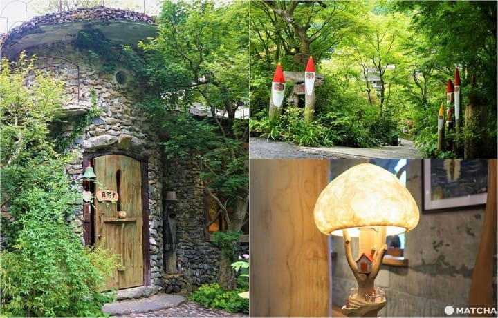 Tomonaga Akimitsu Museum - A Hidden Art Spot In Tokyo's Enchanted Forest