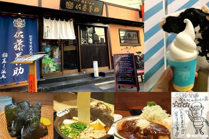 老板,我要点跟ARASHI岚一样的!属于迷妹的东京美食10选
